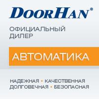 сертификат по автоматике