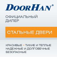 сертификат по дверям