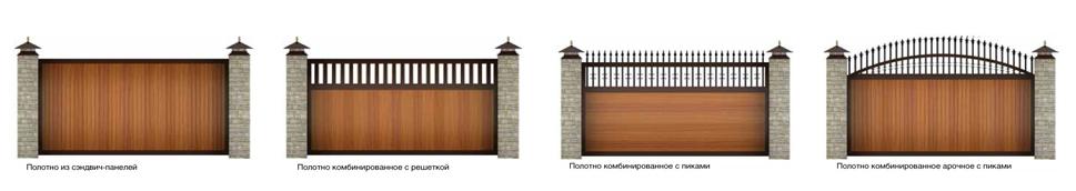 Варианты сдвижных ворот