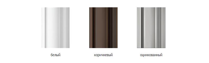 tsveta-rolstaven