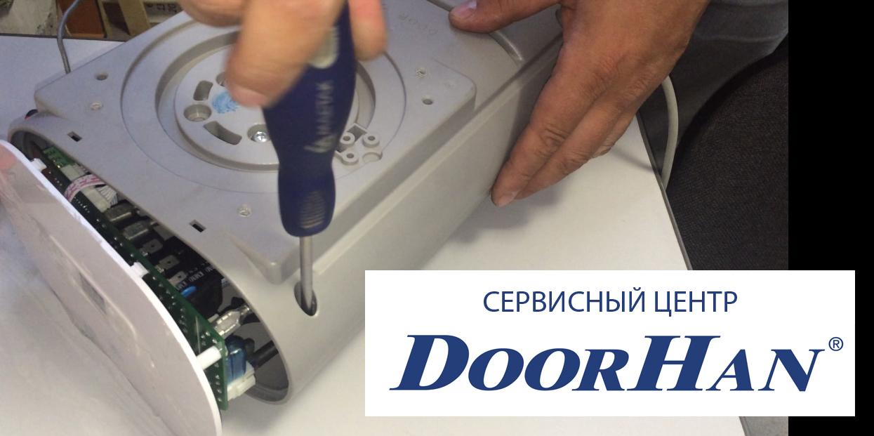 servisnyiy-tsentr